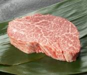 尾崎牛 シャトーブリアン