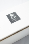Hana Tsuzuri Kaze Sake Glass 3 pcs Set